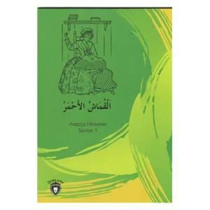Kırmızı Kumaş Arapça Hikayeler Seviye 1