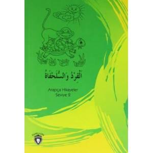 Maymun Ve Kaplumbağa Arapça Hikayeler Seviye 2