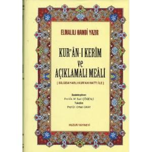 Kuran I Kerim Ve Açıklamalı Meali Kalın Meal