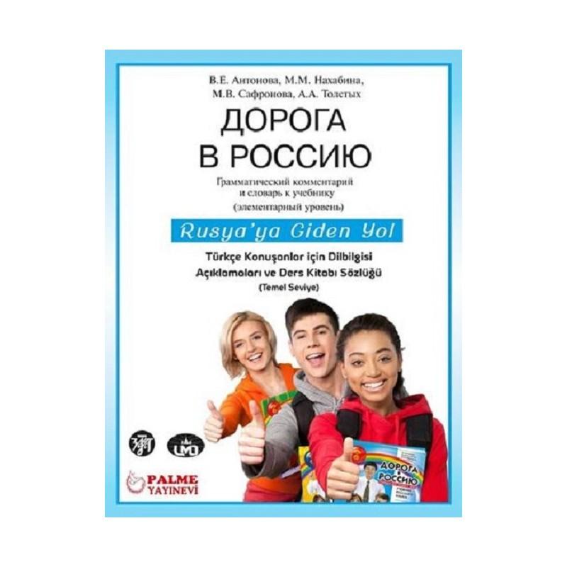 Rusya'ya Giden Yol / Türkçe Konuşanlar İçin Dilbilgisi Açıklamaları Ve Ders Kitabı Sözlüğü