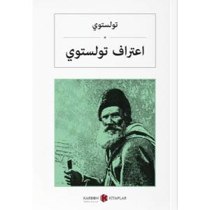 İtiraflarım Arapça