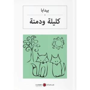 Kelile Ve Dimne Arapça