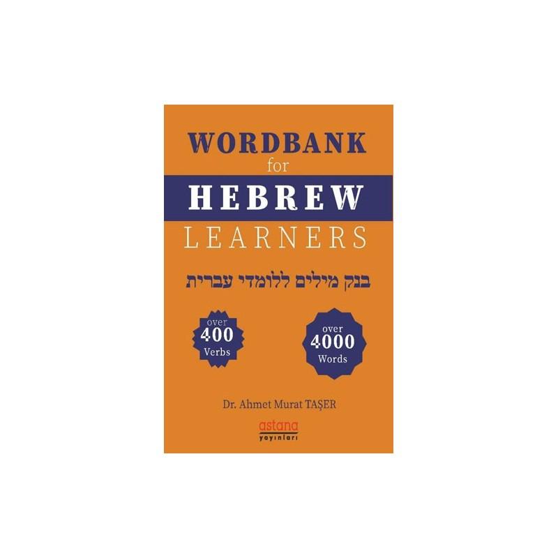Wordbank For Hebrew Learners