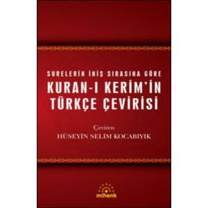 Kuran I Kerimin Türkçe Çevirisi Ciltli