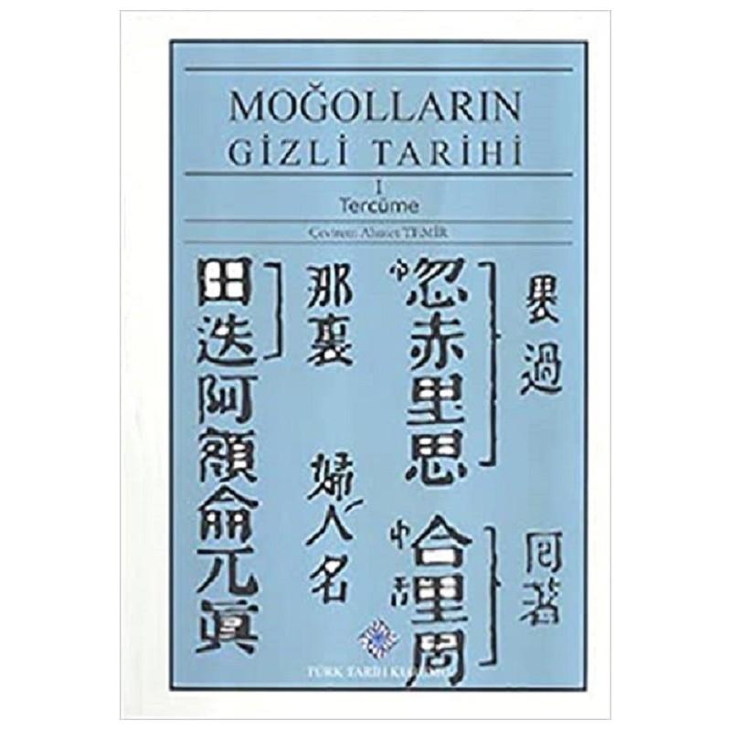Moğolların Gizli Tarihi 1. Tercüme