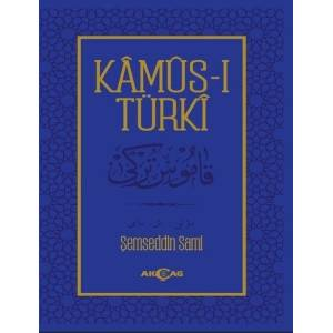 Kamus I Türki Ciltli
