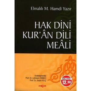 Hak Dini Kuran Dili Meali Hafız