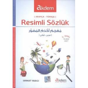 Arapça Türkçe Resimli Sözlük