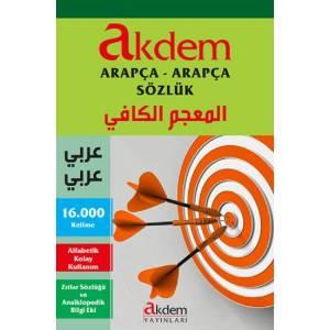 Arapça Arapça Sözlük