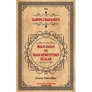İmam Hasan ve İmam Hüseyin'den Dualar / Sahife-i Hasaneyn