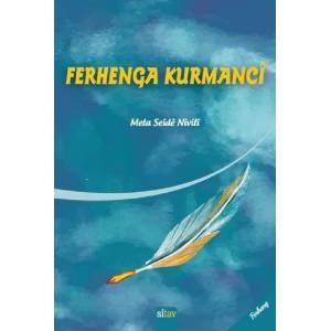 Ferhenga Kurmanci