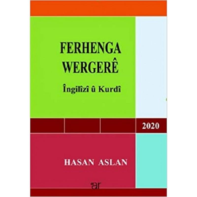 Ferhenga Wergere 2020 / İngilizi u Kurdi