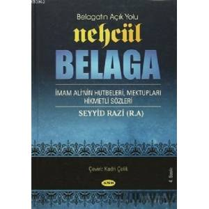 Nehcül Belaga / İmam Ali'nin Hutbeleri, Mektupları Hikmetli Sözleri